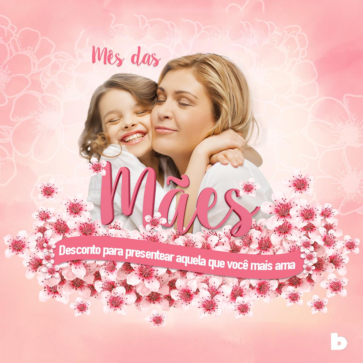 Mês das Mães Brasilazy